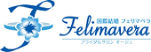 日本が大好きな外国人女性と日本人男性の安心・安全な国際結婚に導く国際結婚フェリマベラ